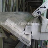 6061氧化铝排 本色氧化铝排