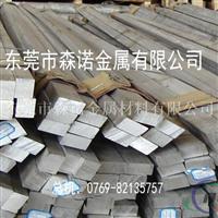 AL5052铝板能折弯吗