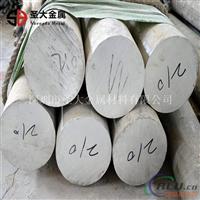 供应大直径铝棒6061 厂家批发6061铝合金材