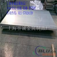 AL5052H32铝板  6.0mm铝板 铝板的用途