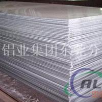 1100拉丝铝板,物美价廉