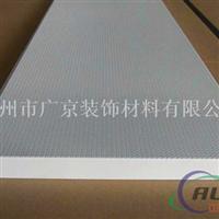 传祺4S店微孔镀锌钢板规格参数选择