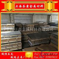 高强度6101耐蚀铝板 易焊接铝材