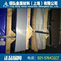 铝棒精细加工铝型材 5083铝