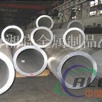AlMg1SiCu铝管