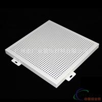 幕墻鋁單板生產廠家