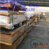 2a16超硬铝板 2A16抗拉强度用途