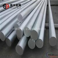 现货供应 6061铝棒6061铝排6061铝管