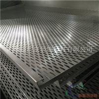 供应勾搭式镀锌钢板汽车店专用镀锌板天花