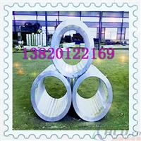 6061大口径优质铝管辽源挤压铝管