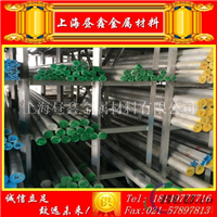 仓库提货2A12T4铝棒 国标材质