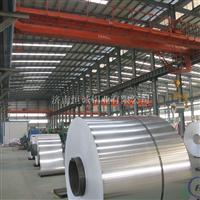 恒诚铝业供应 3003铝卷 合金铝卷