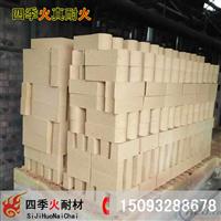 供应高铝砖 铝含量80高铝砖
