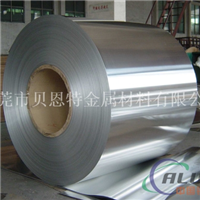 供应6063环保铝带 5084进口铝带 西南铝铝带