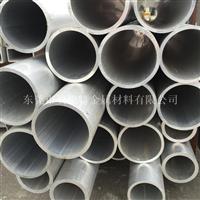 现货供应环保5151铝管  进口5154铝管