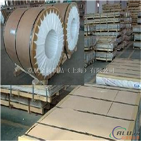 长期工业铝4043铝合金无缝管4043进口铝板
