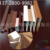 铝方通规格铝格栅价格广州市铝天花批发厂家