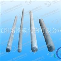 热电偶保护管氮化硅制品