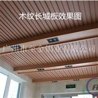 青海凹凸铝板厂家定制指导价&18588600309
