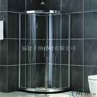 铝型材简易淋浴房