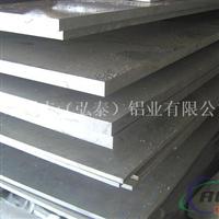 2017高硬度铝板密度是多少