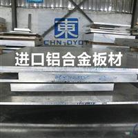 进口7075铝合金中厚板