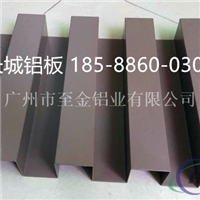 江苏凹凸铝板厂家定制指导价&18588600309