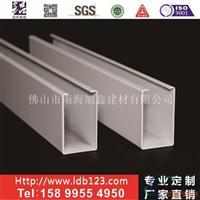厂家直销U型铝方通  造型铝方通吊顶材料
