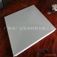 廣東明架黑槽跌級扣板鋁天花廠家