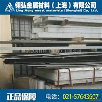 5005拉伸铝板 5005铝管规格