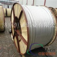 1060铝线 高纯度铝线 厂家直销