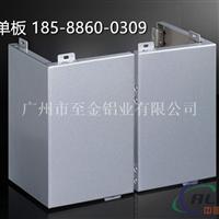 弧形包柱铝单板多少钱一平方&18588600309