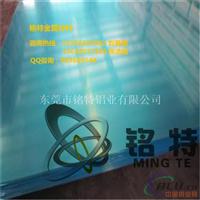 7075铝薄板3.0MM厚度介绍