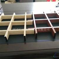 大庆市餐厅天花吊顶仿木纹铝格栅制造厂家