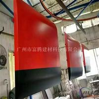 氟碳喷涂铝板、铝单板,铝天花幕墙生产厂家