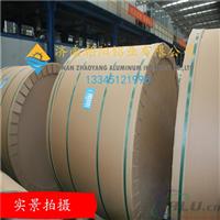 杭州3003合金铝皮价格