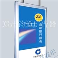 厂家 专业生产各式广告框