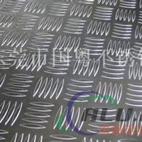 5052花紋鋁板 防滑鋁板