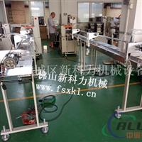 铝合金产品包装机,铝材包装机