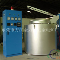 东莞铝合金溶解保温炉
