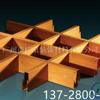 型材铝合金铝格栅 铝格栅型材吊顶生产厂家