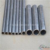 7075铝管 无缝铝管