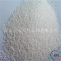 活性氧化鋁