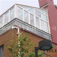 供应阳光房铝合金型材