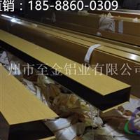 黑龍江木紋鋁合金方通指導價&18588600309