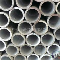 山东铝管厂家  量大价低