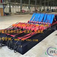 拉丝机设备厂家13652653169