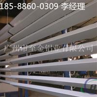 四川木纹铝合金方通指导价&18588600309