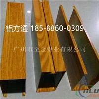 木纹铝合金方通厂家指导价&18588600309