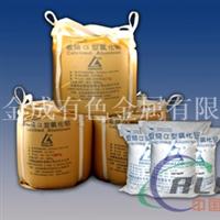 高温氧化铝(aal2o3)